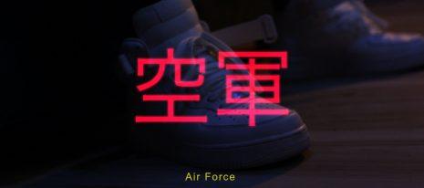 Richard The Martian – Air Force